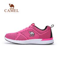 【每满100减50】骆驼牌运动 马拉松跑鞋透气防滑镂空减震跑步运动鞋女款