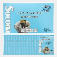 SOCONA蓝山风味挂耳咖啡 手冲滤泡式浓香咖啡现磨纯咖啡粉 25袋装