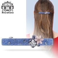 皇家莎莎发夹弹簧夹花朵顶夹水钻横夹头发夹子头饰马尾夹发卡发饰