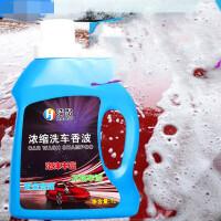 洗车液上光水蜡浓缩大桶洗车蜡泡沫清洗剂汽车用品清洁无赠品SN6725