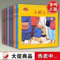 小兔汤姆系列全套30册小兔汤姆成长的烦恼图画书绘本小兔汤姆系列全五辑共30册小兔汤姆系列儿童图画书小兔汤姆系列第一辑第