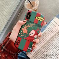 20190530053452087趣味可爱卡通iPhone xs max手机壳7P苹果x硅胶6S情侣8plus女款xr