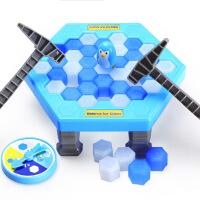 拯救企鹅破冰益智桌面游戏敲打企鹅敲冰块积木玩具子游戏