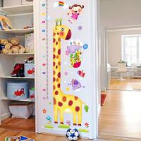【支持礼品卡】儿童房间壁纸装饰墙纸自粘卡通宝宝量身高贴纸可移除卧室贴画墙贴3zq