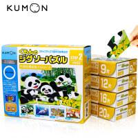 正品KUMON公文式教育拼图进阶式儿童大块玩具STEP0-1-2-3-4-5-6-7