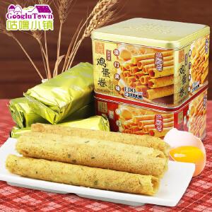 【促销】EDO Pack鸡蛋卷454g香葱味老式零食怀旧中国澳门风味手工传统蛋卷