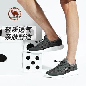 骆驼牌男鞋 2018春夏男士网布透气休闲鞋简约舒适缓震运动鞋网鞋