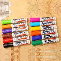宝克pop广告笔12mm马克笔 手绘海报笔 麦克笔 美术彩笔 唛克笔