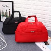 男手提旅行包大容量出差女防水行李包斜跨旅行袋韩版行李袋