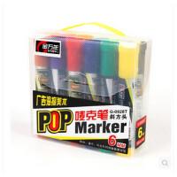 金万年彩色可加墨水POP唛克笔 6mm 可加墨水广告笔 海报笔 G-0928T