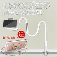 懒人手机支架直播支架桌面床头上看电视抖音主播通用创意夹子