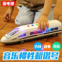 儿童玩具车和谐号列车惯性车动车组火车头音乐车高铁声光男孩模型