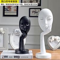 创意抽象人脸树脂摆件简约现代家居客厅壁柜电视柜装饰品摆设