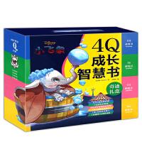 迪士尼小飞象 4Q成长智慧书 礼盒装 2-3-4-5-6岁幼儿智力情商培养启蒙绘本 宝宝涂色玩具书早教图画书 创造力培