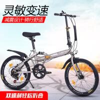 折叠自行车20寸男女式单变速碟刹单车学生儿童代步轻便携车