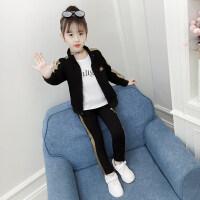 童装女童春秋装运动套装2018新款韩版洋气中大儿童时髦三件套潮衣