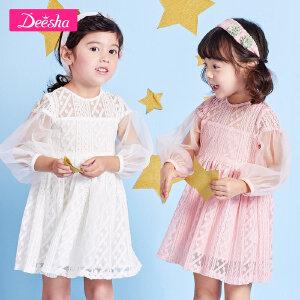 【2折价:45】笛莎女童宝宝连衣裙2019新款纯色裙子小女孩蕾丝连衣裙