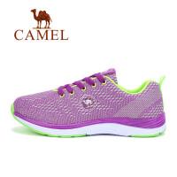 【每满100减50】骆驼牌 新品女款越野减震跑鞋运动透气耐磨防撞徒步鞋子