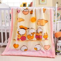 拉舍尔婴儿小毛毯双层加厚冬季新生儿小孩盖毯子儿童幼儿园午睡毯 100cmX135cm 送包装