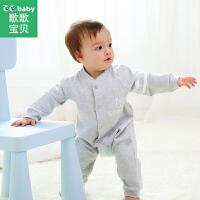 歌歌宝贝宝宝连体衣春秋 婴儿外出服 新生儿哈衣爬服