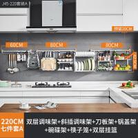 304不锈钢厨房置物架 壁挂式收纳架挂架调料架沥碗架架用品