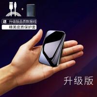 2018新款 迷你充电宝 薄自带线苹果X毫安6太阳能通用小移动电源华为oppo可爱卡通萌vivo大容