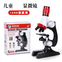 儿童显微镜入门高清1200倍小学生物科学课实验科普科教玩具套装