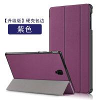 20190903192914342三星Galaxy TAB S4 10.5英寸T830保护套 平板电脑T835C/T8