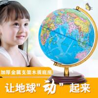 天�Z地球�x中��W生用25cm 高清教�W版左右旋�D世界模型 �和�早教�Y品高32cm不�l光 客�d��房�[�O�k公室�[件