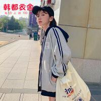 韩都衣舍2020韩版女装春新款小个子休闲连帽运动短外套DU9592樱