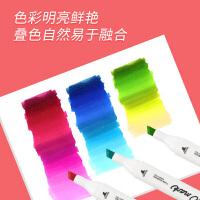 Touch mark正品油性双头马克笔套装动漫设计学生手绘水彩笔彩色笔