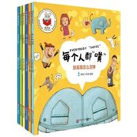 精灵鼠科学童话绘本(套装共6册)