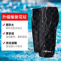 佑游舒适泳裤 防水加大码男士五分鲨鱼皮泳衣 紧身游泳裤装备