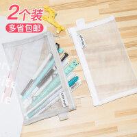小天使简约透明网格拉链文件袋 资料袋 学生考试用笔袋文具收纳袋