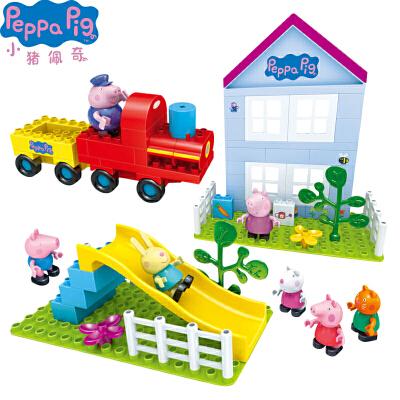 小猪佩奇玩具男女孩儿童火车模型减压早教益智积木拼装2-3周岁 开心郊游