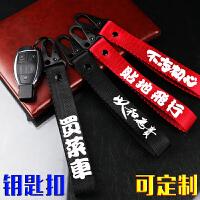 潮牌钥匙扣汽车钥匙链带个性创意定制扣机车男款摩托车钥匙绳挂件 红带 双面定制