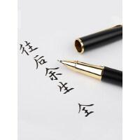 优尚s119钢弯头弯尖钢笔笔成人男女书写美工笔尖暗尖练字瘦金体学生用*企业刻字定制logo