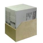 [现货]中华针灸宝库贺普仁临床点评本(明卷共15册)(精)9787530461266北京科学技术出版社