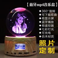 水晶球摆件八音盒diy定制音乐盒木质男女生生日礼物可爱浪漫欧式
