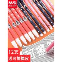 晨光热可擦中性笔 3-5年级小 学生用 摩易插魔力笔笔芯套装晶蓝 黑 色男女儿童创意可爱卡通新款