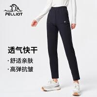 伯希和2021新款速干裤户外弹力透气休闲直筒裤秋季抗皱女款运动裤