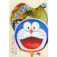 """""""欢乐谷""""系列礼品动画:小叮��.2(VCD)(简包装)"""