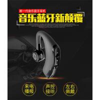 无线4.1挂耳式蓝牙耳机重低音乐运动跑步防水防汗双耳耳塞挂耳式入耳式苹果手机降噪中文语音提示一拖二