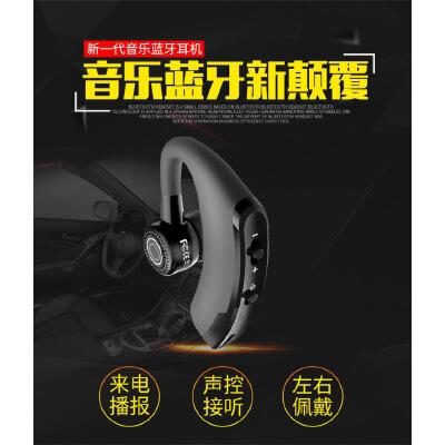 无线4.1挂耳式蓝牙耳机重低音乐运动跑步防水防汗双耳耳塞挂耳式入耳式苹果手机降噪中文语音提示一拖二 左右耳均可佩戴 中文来电播报 一拖二