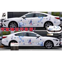 丰田卡罗拉 威驰 花冠 车身腰线贴纸 锐志 改装汽车拉花 全车贴纸