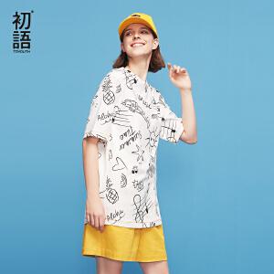 初语 2018夏季新款 字母印花宽松中长款短袖棉t恤女小清新上衣