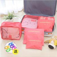 旅行收纳袋衣服包便携行李箱衣物收纳包小包套装整理袋六件套
