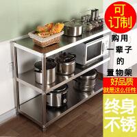 厨房架子置物架304不锈钢家用三层收纳储物架免打孔微波炉烤箱架