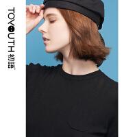 初语夏季新款 chic罩衫复古净色修身短袖上衣黑色薄款打底针织衫