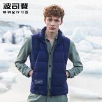 波司登轻薄羽绒马甲男士短款2018年秋新款时尚立领外套